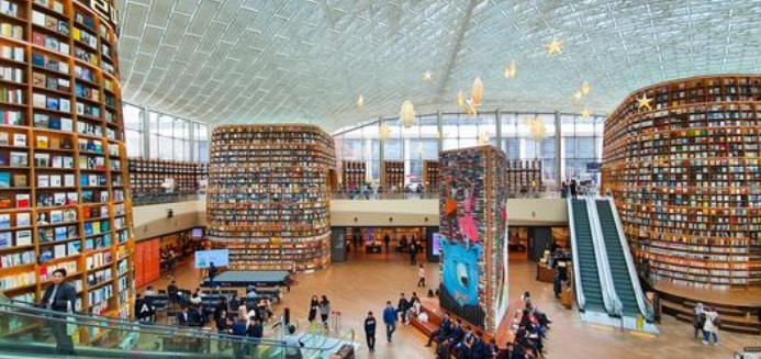 COEX library