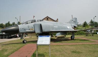 war memorial SKK